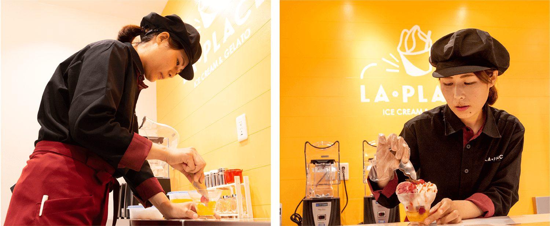 女性パティシエが手がける本格アイスクリーム
